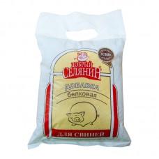 Белковая добавка для свиней 1,7 кг.