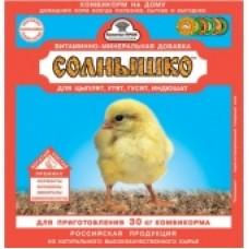 Солнышко премикс для цыплят, гусят и перепелок 150 гр