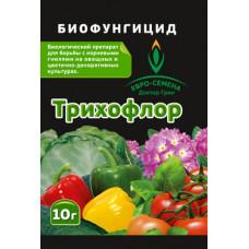 Трихофлор 10 гр