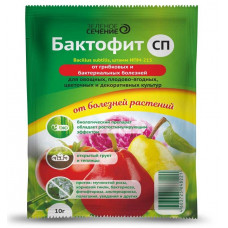 Бактофит СП, от болезней растений, 10гр
