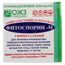 Фитоспорин-М универсальный порошок 10г
