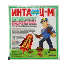 Инта-Ц-М 8 гр от вредителей