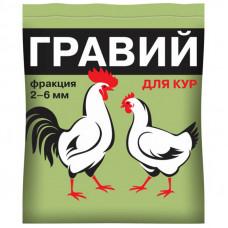 Гравий для птиц 1 кг