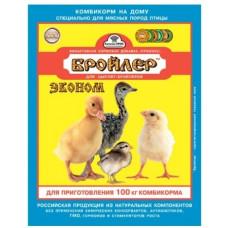 Бройлер эконом премикс для цыплят-бройлеров, 0,5 кг