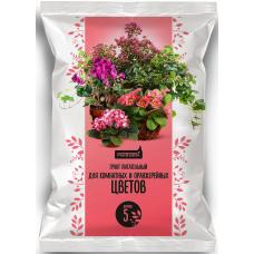 Грунт для комнатных и оранжерейных цветов  5л