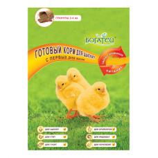 Готовый корм  для цыплят с первых дней жизни с пробиотиком, 10кг