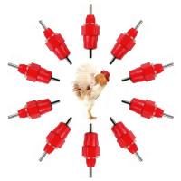 Ниппельная поилка для цыплят, бройлеров, утят, гусят, индюшат. Врезная  (360 градусов)