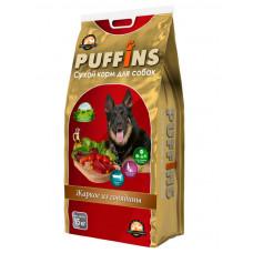 Puffins жаркое из говядины, 15 кг