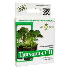 Трихоцин, Биологический почвенный фунгицид 12 г