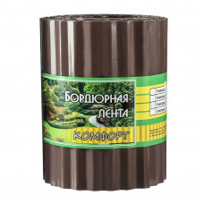 Бордюрная лента комфорт коричневая 9м х 20 см