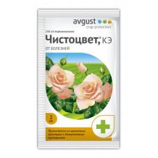 Фунгицид Август Чистоцвет для роз комплексный 2мл