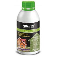 Инта-вир для биотуалетов