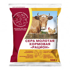 Сера кормовая 0.5 кг