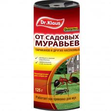 Гранулы от МУРАВЬЕВ и др.ползающих насекомых 125 гр Dr.Klaus