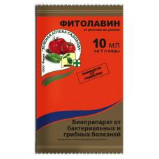 Фитолавин от бактериальных и грибных болезней  10 мл