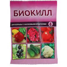 Биокилл, 4 мл, средство от вредителей овощных культур