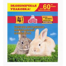 Белково-витаминно-минеральный концентрат  для кроликов, нутрий и других пушных зверей с пробиотиком, 3 кг