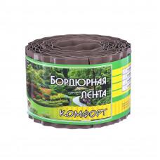 Бордюрная лента комфорт коричневая 9м х 10 см