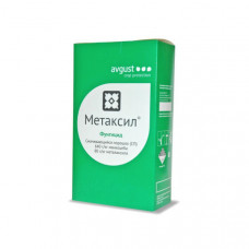 Метаксил, СП 2 кг