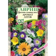 Цветочный газон Аромат лугов