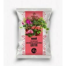 Грунт для комнатных и оранжерейных цветов  10л