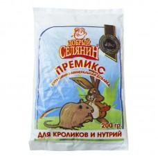 Премикс для кроликов и нутрий, 200 гр