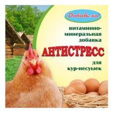 Премикс Антистресс, 500 гр