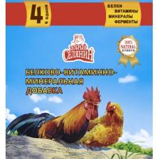 """Белково-витаминно-минеральная добавки для птицы, """"премиум"""" 1.7 кг"""