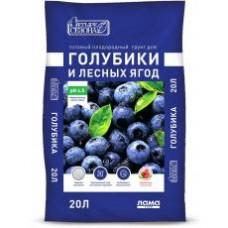 """Грунт плодородный Четыре сезона """"Для голубики и лесных ягод"""" 20л"""