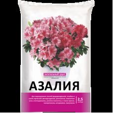 грунт для Азалий, питательный    2,5л