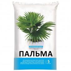 Грунт для Пальмы, питательный  5л