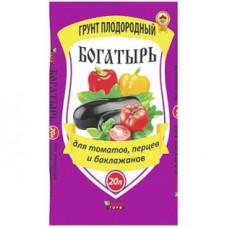 """Грунт для томатов, перцев и баклажанов  20л """"Богатырь"""" Био"""