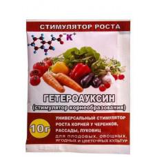 Гетероауксин  10г