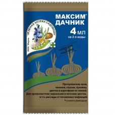Максим-Дачник от гнилей и почвенных инфекций 4мл