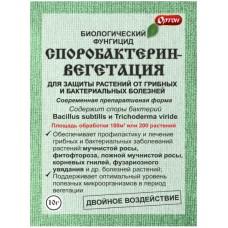 Споробактерин- вегетация, 10 гр
