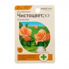 Чистоцвет 10 мл.  средство от болезней цветочных культур