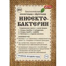 Инсектобактерин  20 гр