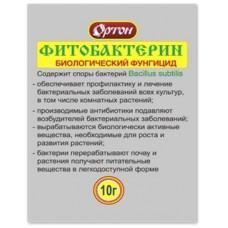 Фитобактерин, биологическое средство от бактериальных болезней 10 гр