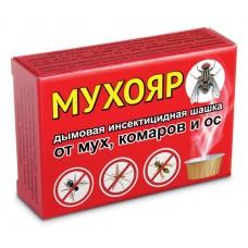 """Дымовая инсектицидная шашка """"Мухояр"""" от мух, комаров и ос, 50 г"""