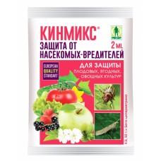 Кинмикс от насекомых вредителей (ампула 2мл)