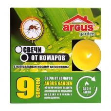 Свечи от комаров ARGUS garden с маслом цитронеллы, 9 шт