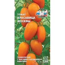 томат Красавица Москвы