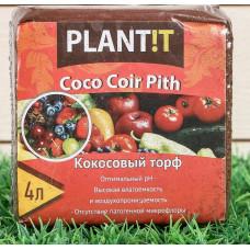 Кокосовый субстракт  для растений Plantit  4 л