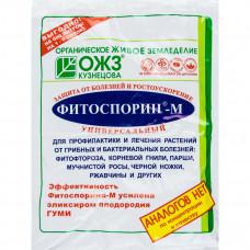 Фитоспорин-М универсальный, паста 200 гр